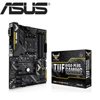 ASUS華碩 TUF B450-PLUS GAMING 主機板