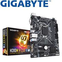 GIGABYTE技嘉 H310M H 2.0 主機板
