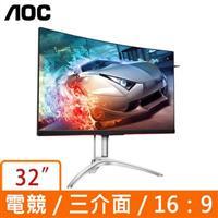 AOC AGON AG322QC4 31.5型曲面(16:9 黑色)液晶螢幕