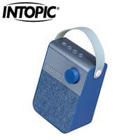 INTOPIC 廣鼎 雅仕布紋藍牙喇叭 藍 SP-HM-BT181-BL