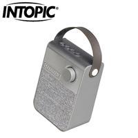 INTOPIC 廣鼎 雅仕布紋藍牙喇叭 灰 SP-HM-BT181-GR