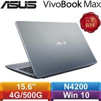 ASUS華碩 VivoBook Max X541NA-0031CN4200 15.6吋筆記型電腦 銀