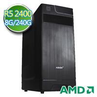 技嘉B450平台【雄鷹飛梭II】APU 四核 SSD 240G效能電腦