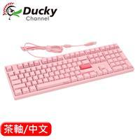 Ducky Zero 3108 機械電競鍵盤 側印 Cherry MX 茶軸 粉