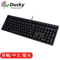 Ducky Zero 3108 機械電競鍵盤 藍光 Cherry MX 茶軸