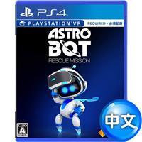 【客訂】PS4遊戲 《VR專用 太空機器人:救援任務》中文版