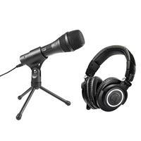 audio-technica 心型指向性動圈式USB/XLR麥克風AT2005USB + 專業型監聽耳機 ATHM50x