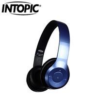 INTOPIC 廣鼎 摺疊藍牙耳機麥克風 藍 JAZZ-BT973-BL