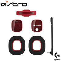 ASTRO A40電競耳機配件組烈焰紅