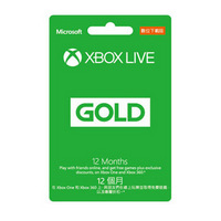 ESD-Xbox Live 金會員12個月下載版