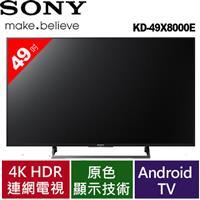 SONY 49型4K智慧連網電視 KD-49X8000E