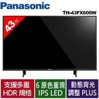Panasonic 國際牌43吋 4K UHD液晶電視 TH-43FX600W