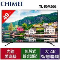 CHIMEI 奇美49吋4K HDR連網液晶顯示器TL-50M200