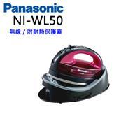 Panasonic國際牌 無線蒸氣電熨斗 NI-WL50