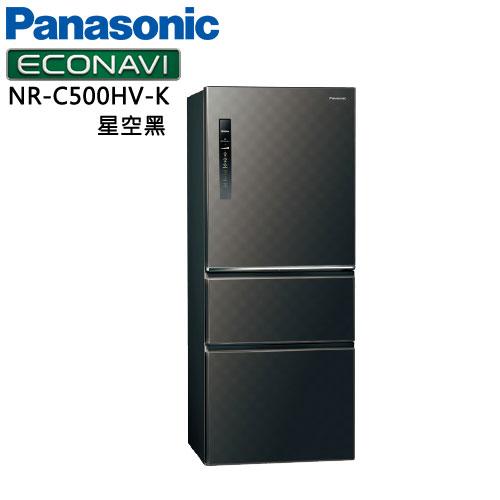 PANASONIC國際牌 500公升 NR-C500HV-K三門變頻電冰箱 (星空黑)