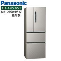 PANASONIC國際牌 500公升 NR-D500HV-S四門變頻電冰箱(銀河灰)