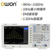 OWON 3.6GHz頻譜分析儀 XSA1036-TG