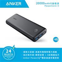 Anker PowerCore II 20100mAh 行動電源 A1260