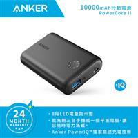 Anker PowerCore II 10000mAh 行動電源 A1230
