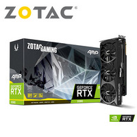 ZOTAC索泰 GAMING GeForce RTX 2080 AMP 顯示卡