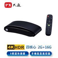PX 大通 OTT-4216 6K 追劇王智慧電視盒