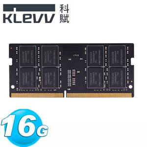 KLEVV 科賦 DDR4 2666 16GB 筆記型記憶體