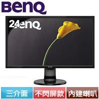 BENQ GL2460BH 24型 光智慧低藍光螢幕