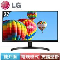LG 27型 FHD三邊窄邊框 護眼低藍光AH-IPS電競螢幕  27MK600M-B