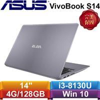 ASUS華碩 VivoBook S14 S410UA-0191B8130U 14吋筆記型電腦 金屬灰