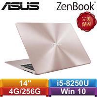 ASUS華碩 ZenBook UX410UF-0091C8250U 14吋筆記型電腦 玫瑰金