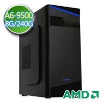 技嘉A320平台【奔流雙核】APU 雙核 SSD 240G效能電腦