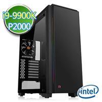 技嘉Z390平台【蒼輝圖制】i9八核 P2000-5G繪圖獨顯 SSD 240G效能電腦