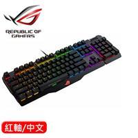 ASUS 華碩 ROG Claymore RGB 全彩機械鍵盤 紅軸 中文