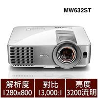 【商務】BenQ MW632ST WXGA 短焦商務投影機