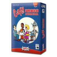桌上遊戲 國際咖啡館