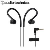 audio-technica 鐵三角 ATH-SPORT10 防水運動型耳掛耳塞式耳機 黑色