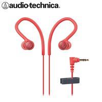 【公司貨-非平輸】鐵三角 ATH-SPORT10 防水運動型耳掛耳塞式耳機 粉紅