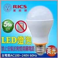 麗酷獅 5W LED燈泡 黃光