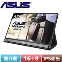 R1【福利品】ASUS華碩 MB16AP 16型 IPS螢幕