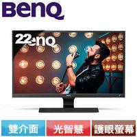 R2【福利品】BENQ 22型 VA GW2280 LED光智慧護眼螢幕