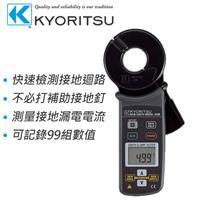 日本共立 KYORITSU KEW-4200 鉤式接地電阻計