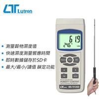 Lutron 路昌 MS-7012SD 記憶式 溫溼度計