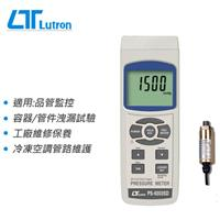 Lutron 路昌 PS-9303SD 記憶式 壓力計