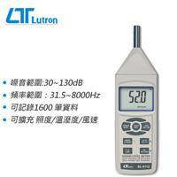 Lutron 路昌 SL-4112P 多功能噪音計
