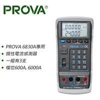 PROVA-135 程控校正器 + 溫度表