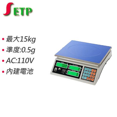 松展 15Kg電子磅秤 AC101-15