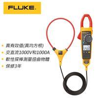 Fluke 376 真均方根 交流/直流 電流鉤錶 + 軟式探棒