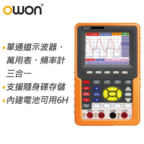 OWON 手持式20MHz單通道數位示波器 HDS1021M-N