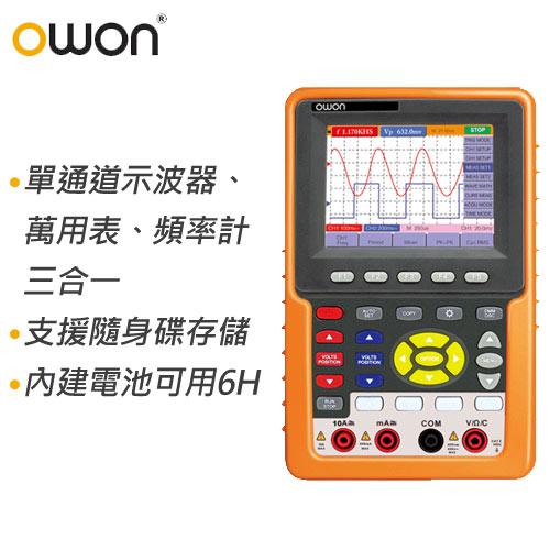 OWON 手持式100MHz單通道數位示波器/萬用表/頻率計三合一 HDS3101M-N