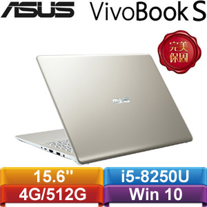 ASUS華碩 VivoBook S15 S530UN-0112F8250U 15.6吋筆記型電腦 閃漾金